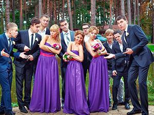Друзья молодоженов