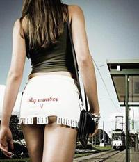 Как развить женскую сексуальность - Крутите бедрами